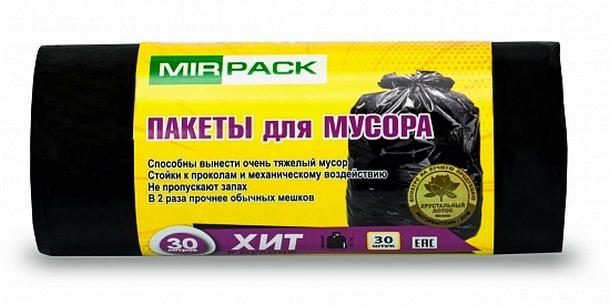 Мусорные мешки 30 л, ХИТ, цвет черный, материал ПНД, 30 шт.