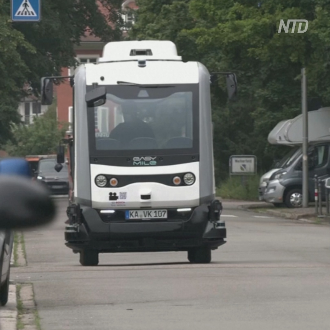 По улицам Карлсруэ ездят беспилотные шаттлы