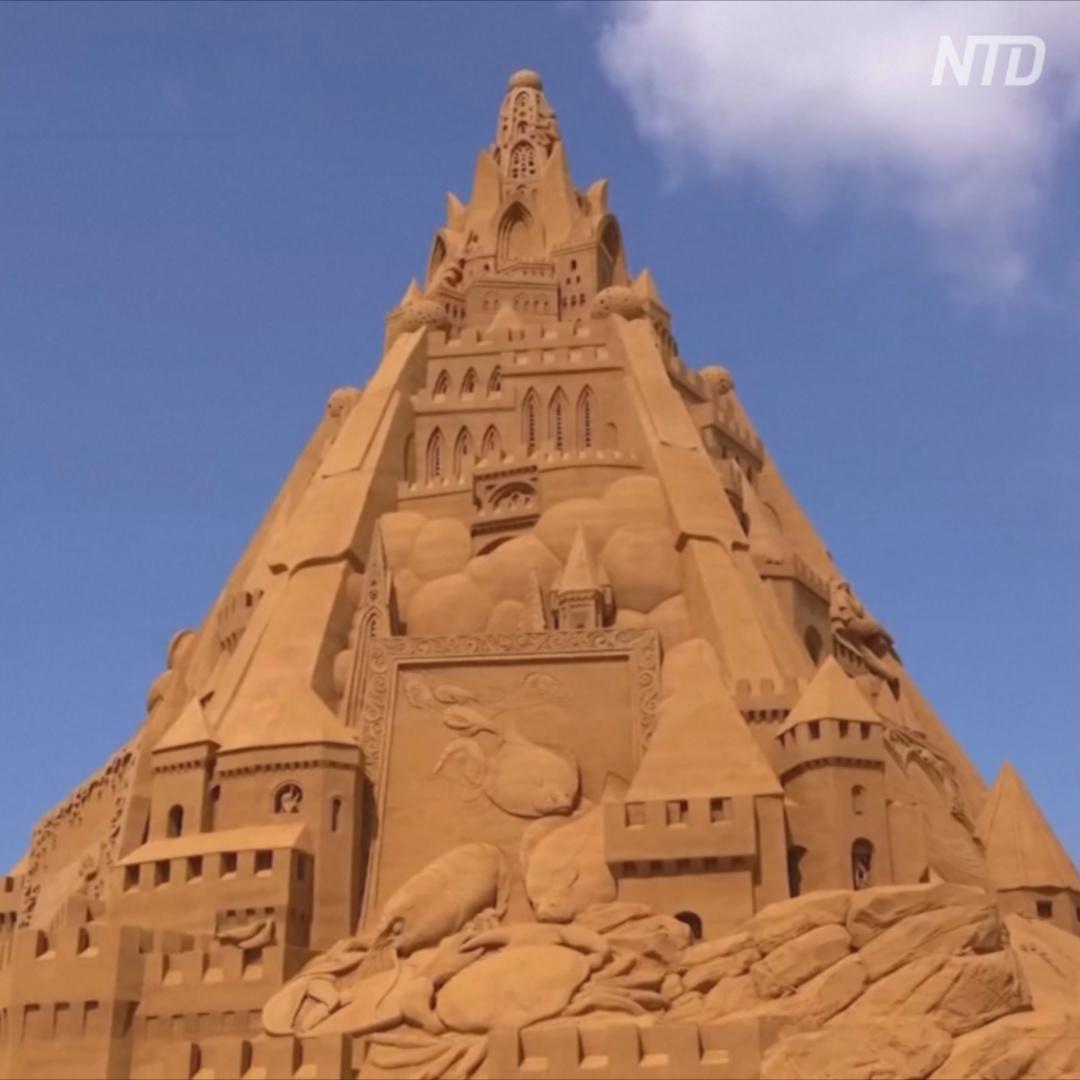 Самый высокий в мире замок из песка построили в Дании