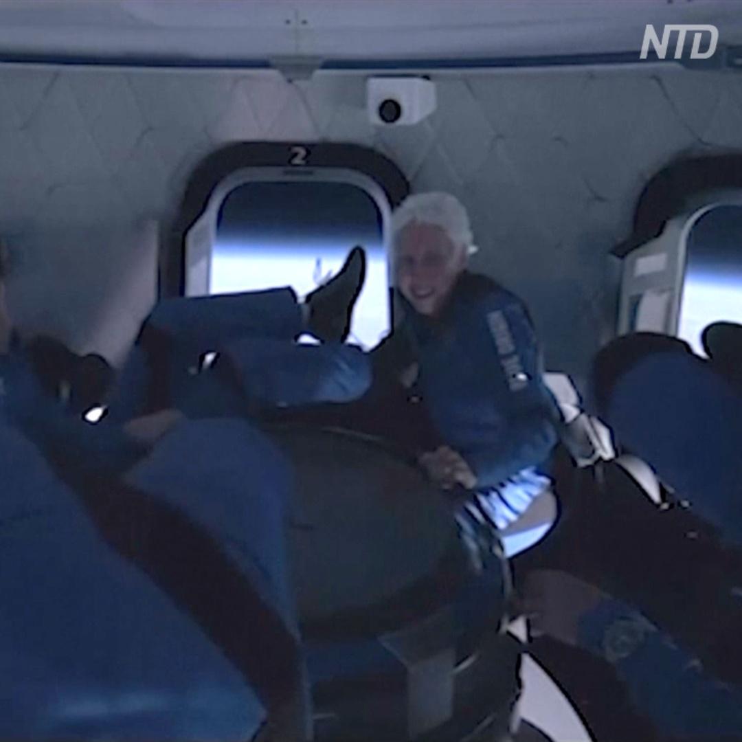 Самый старый и самый молодой: кто слетал в космос вместе с Джеффом Безосом