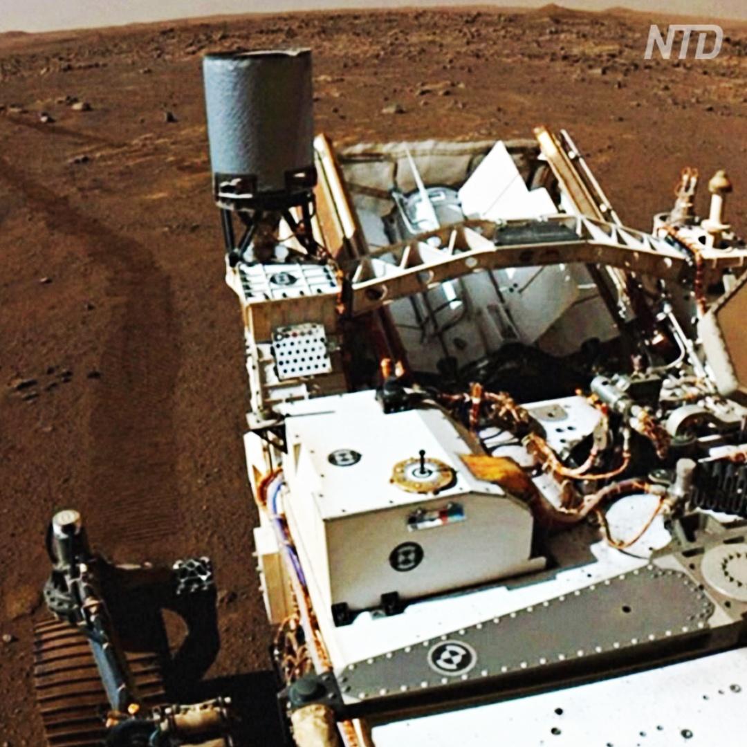 «Настойчивость» начала искать следы жизни на Марсе
