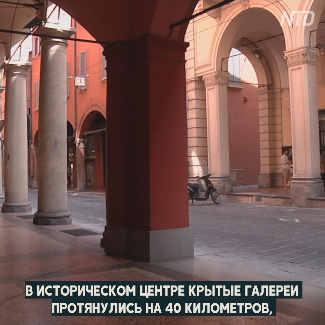 Включат ли портики Болоньи в список ЮНЕСКО?