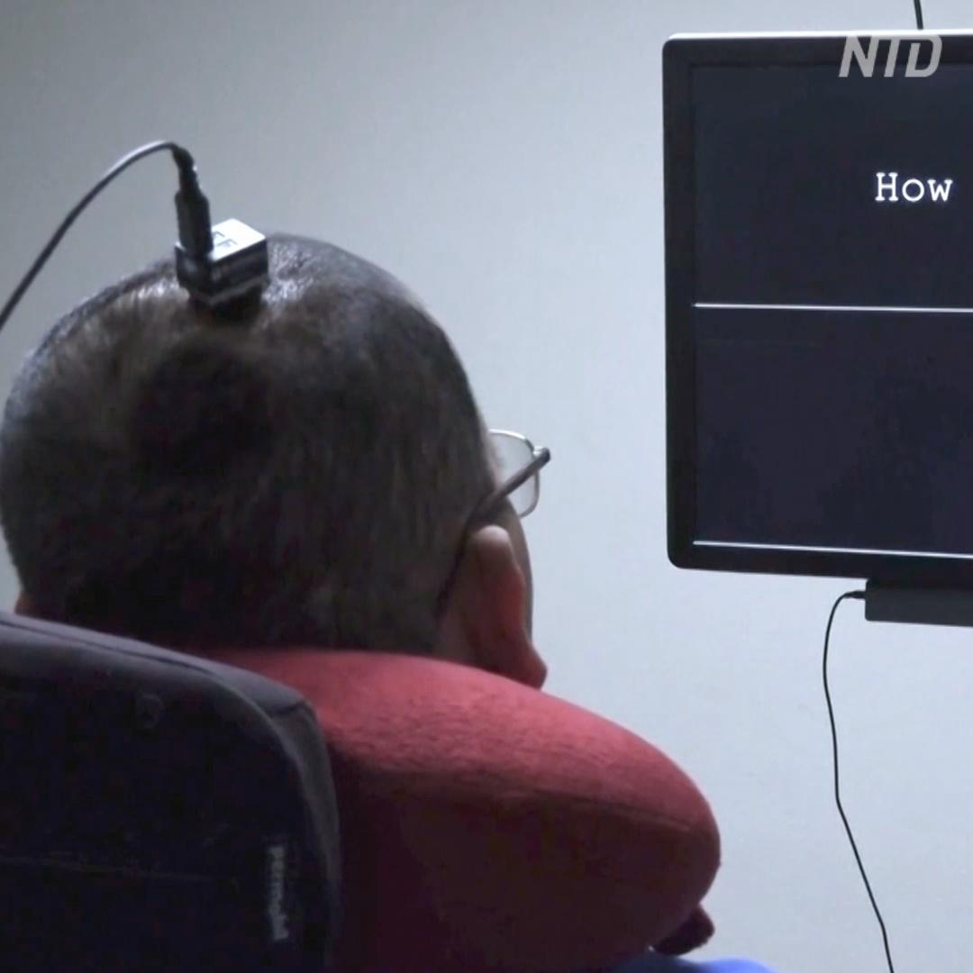 Озвучивать мысли тех, кто потерял речь, научились в США
