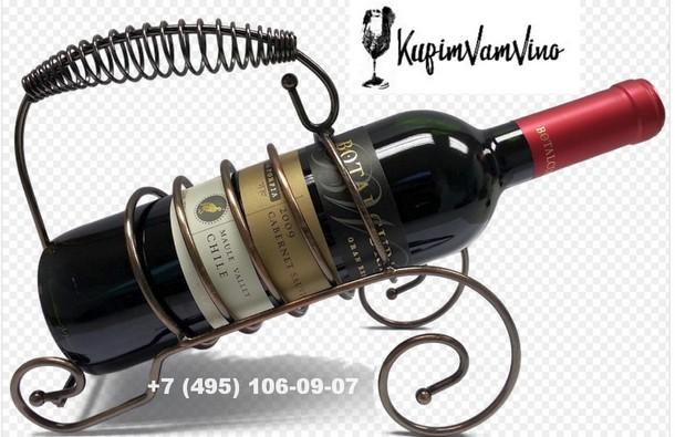 Приобрести качественное вино по доступной цене