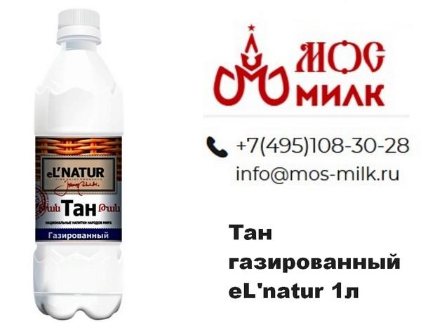 2021 08 13 140238 - Полезная и вкусная кисломолочная продукция