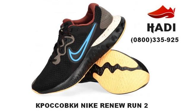 Hadi – качественная мужская обувь в Киеве