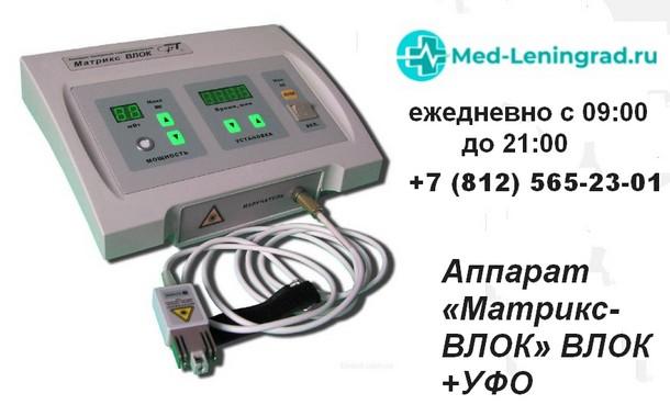 Качественное медицинские оборудование в Санкт-Петербурге