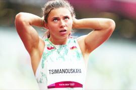 Белорусская спортсменка попросила о политической защите на Играх в Токио
