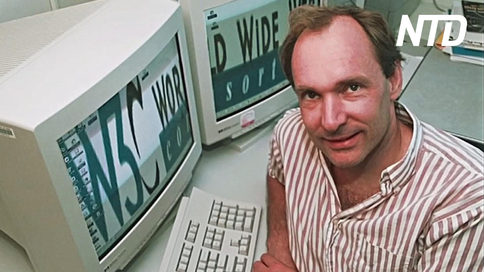 В мире отмечают 30-летие первого веб-сайта