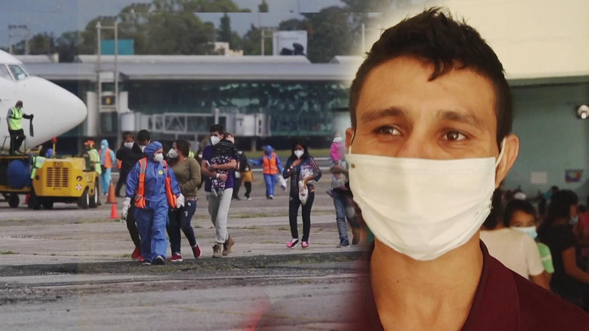 США депортировали в Мексику 260 мигрантов