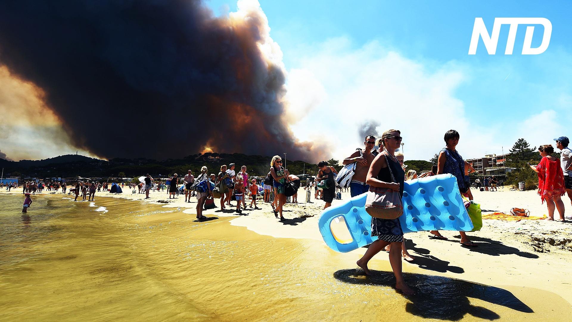 Пожар близ Лазурного берега вошёл в пятёрку сильнейших за столетие