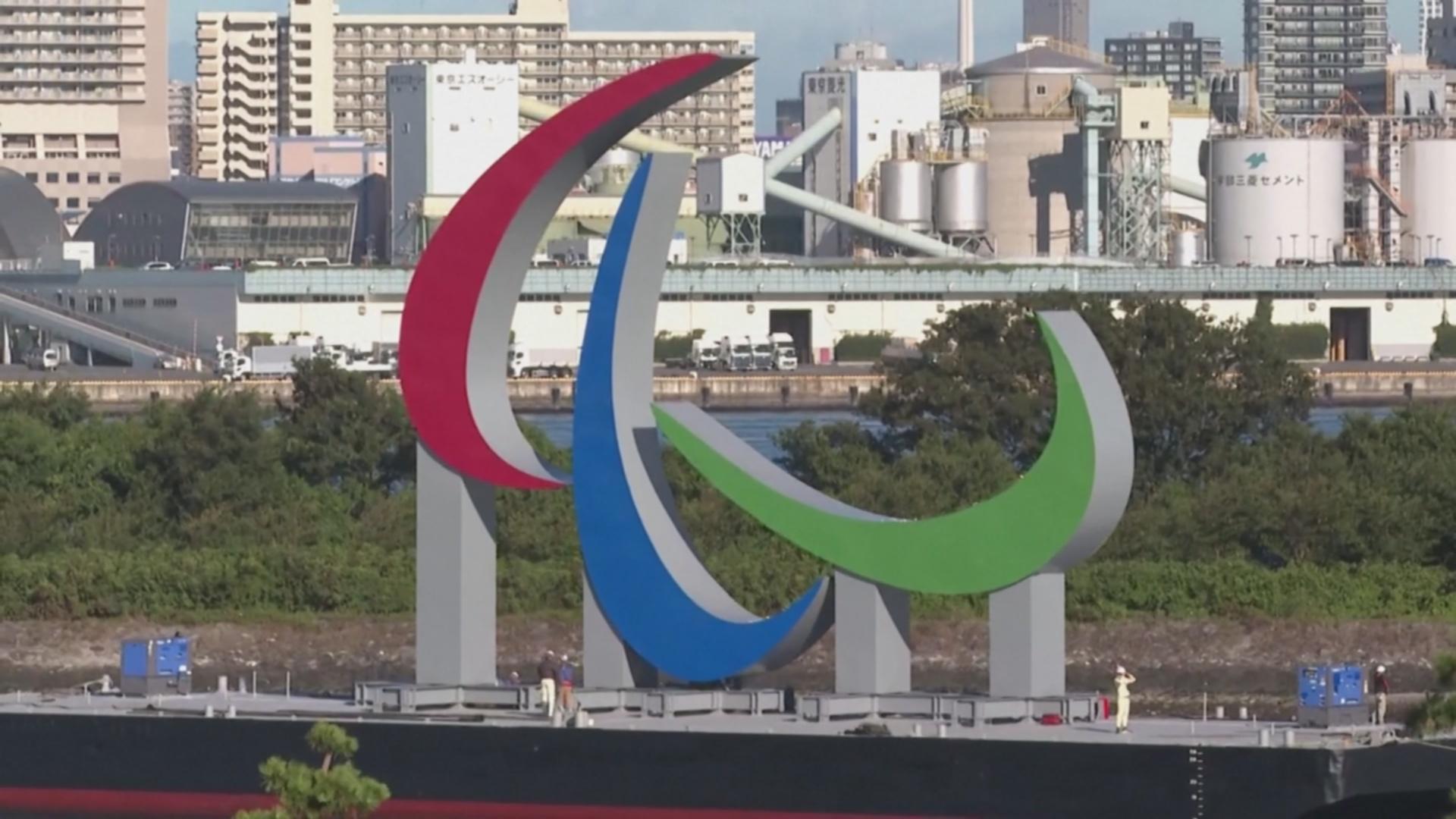 Символ Паралимпиады доставили в Токийский залив