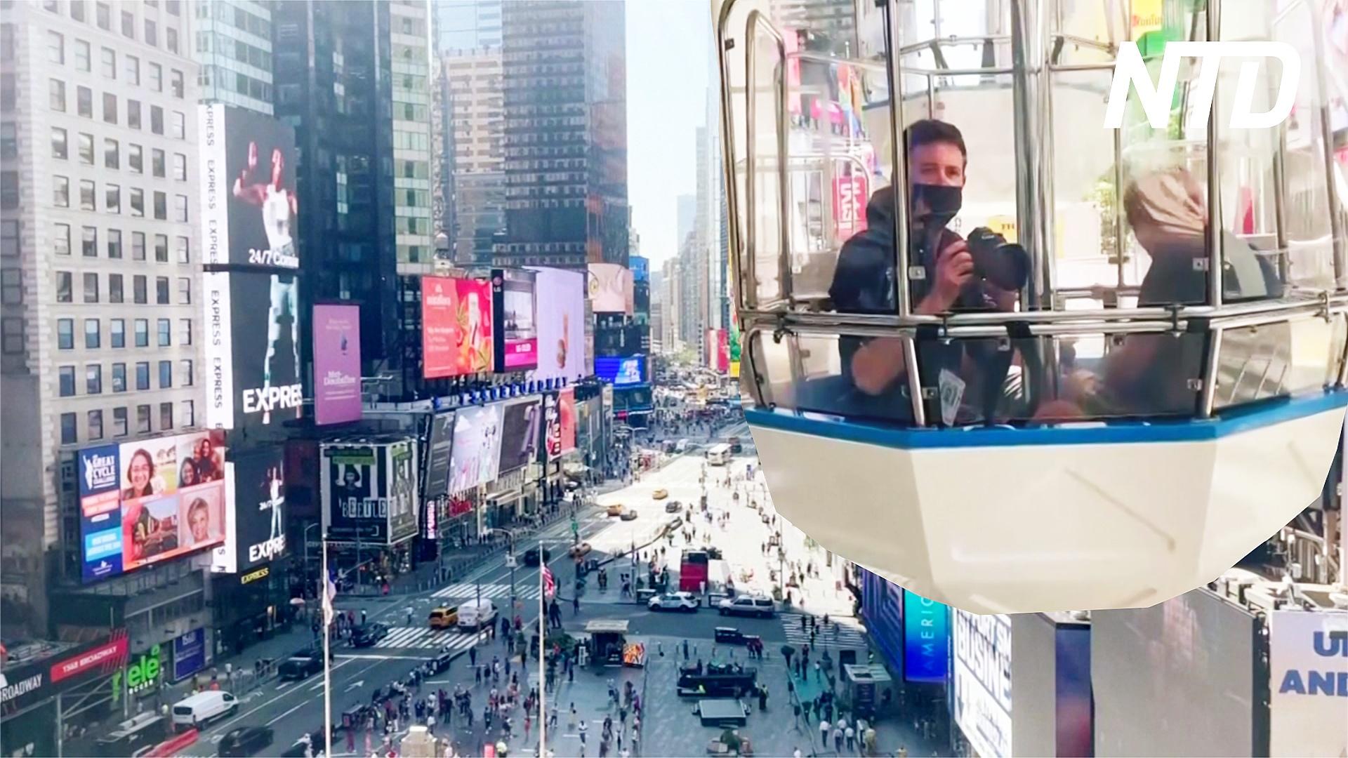 На Таймс-сквер впервые появилось колесо обозрения