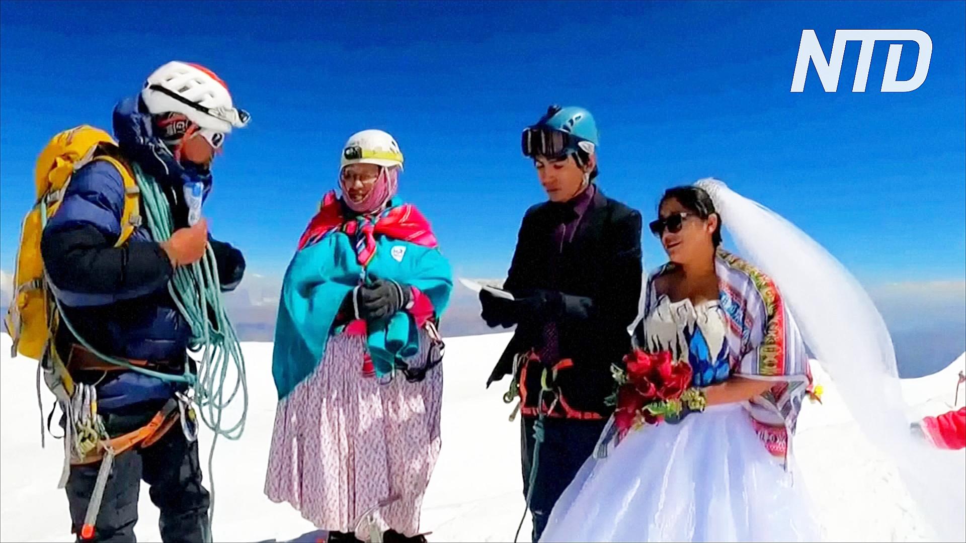 Свадьба на высоте 6400 метров: боливийская пара поженилась на горе в Андах