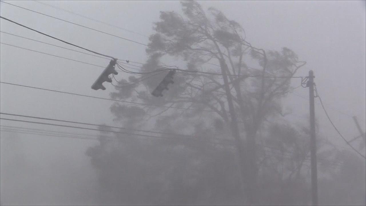 Ураган «Ида» стал одним из сильнейших для Луизианы