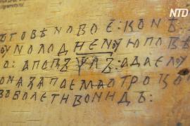 Тайны древней азбуки раскрывают в музее Белокурихи