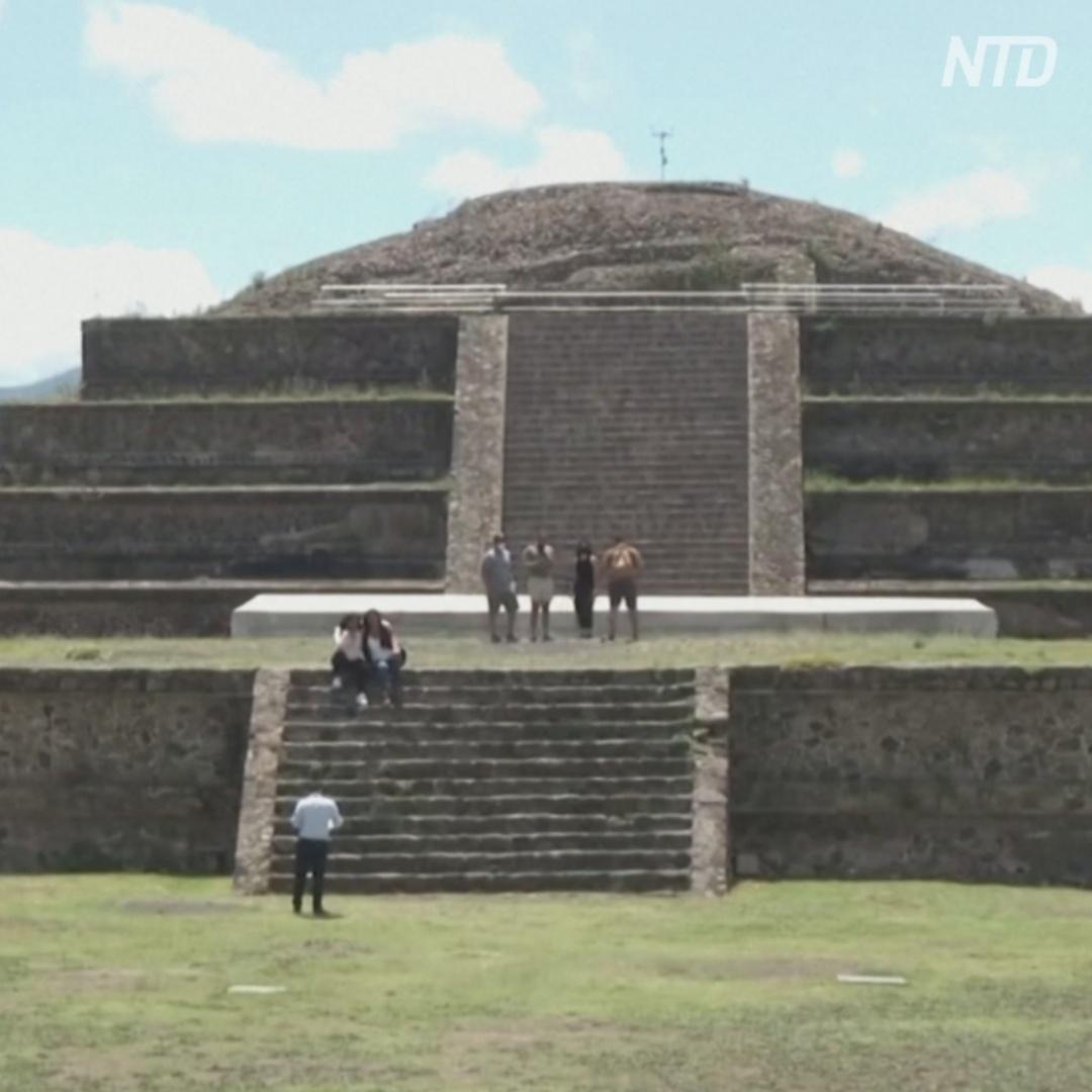 Пирамиду Пернатого змея ацтеков защитят от природы и человека