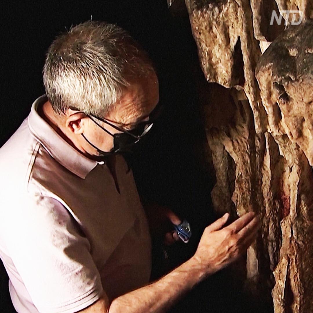 Перевернуть историю: кто делал краску в период неандертальцев?