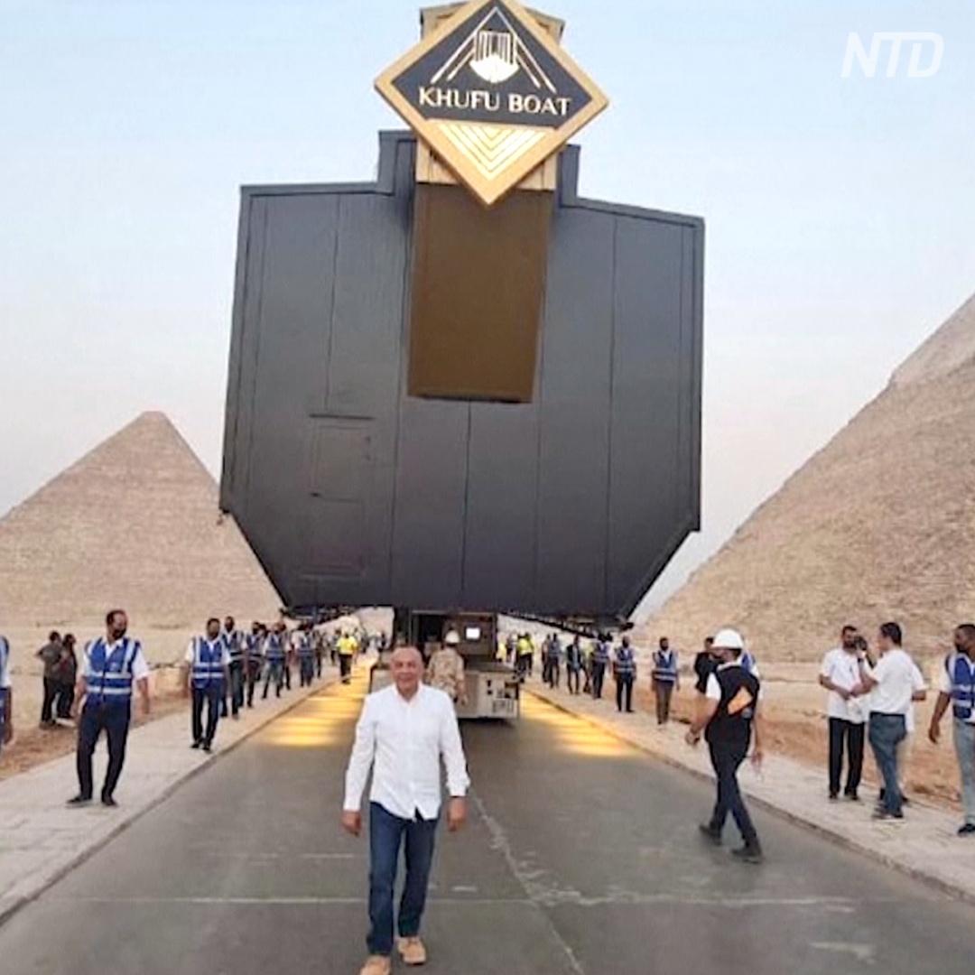Как в Египте перемещали ладью Хеопса весом в 20 тонн