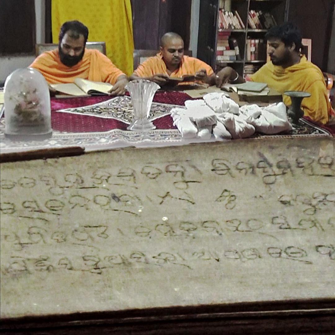Храмовая библиотека в Индии хранит оригиналы древних писаний