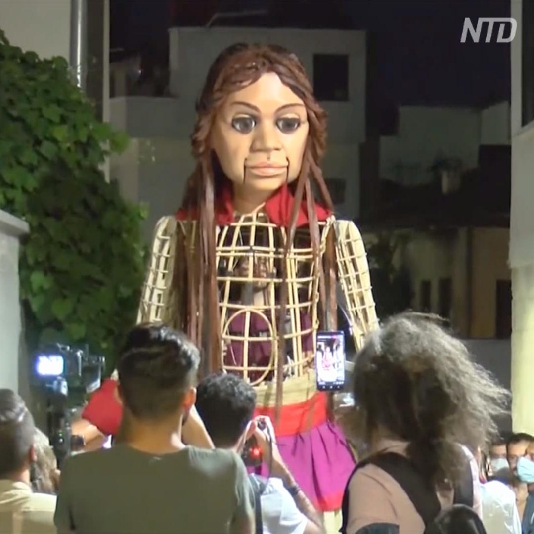 Гигантская кукла девочки-беженки пройдёт по маршруту мигрантов 8000 км