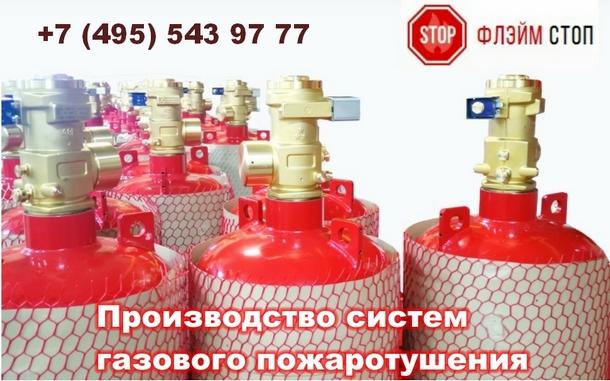 Пожарная безопасность с «ФЛЭЙМСТОП» станет доступней
