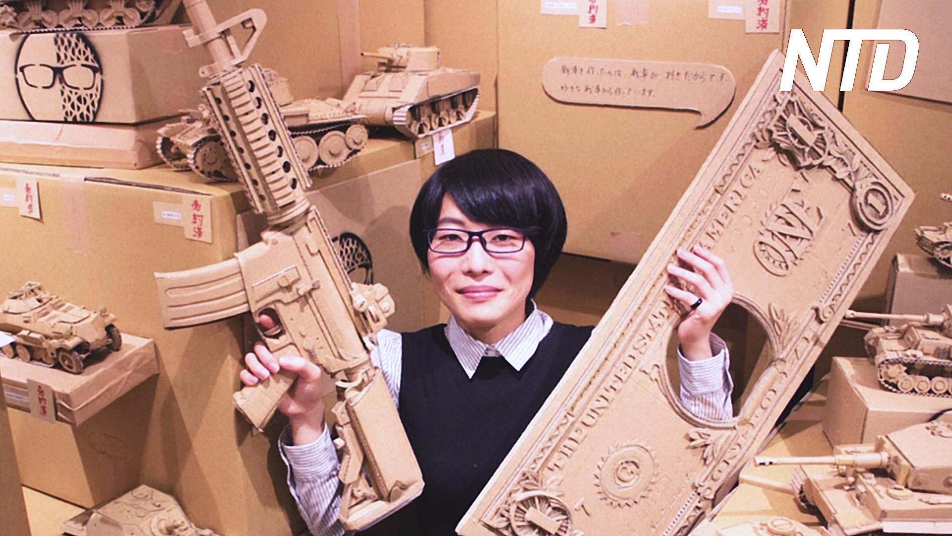Японка делает картонных роботов и танки