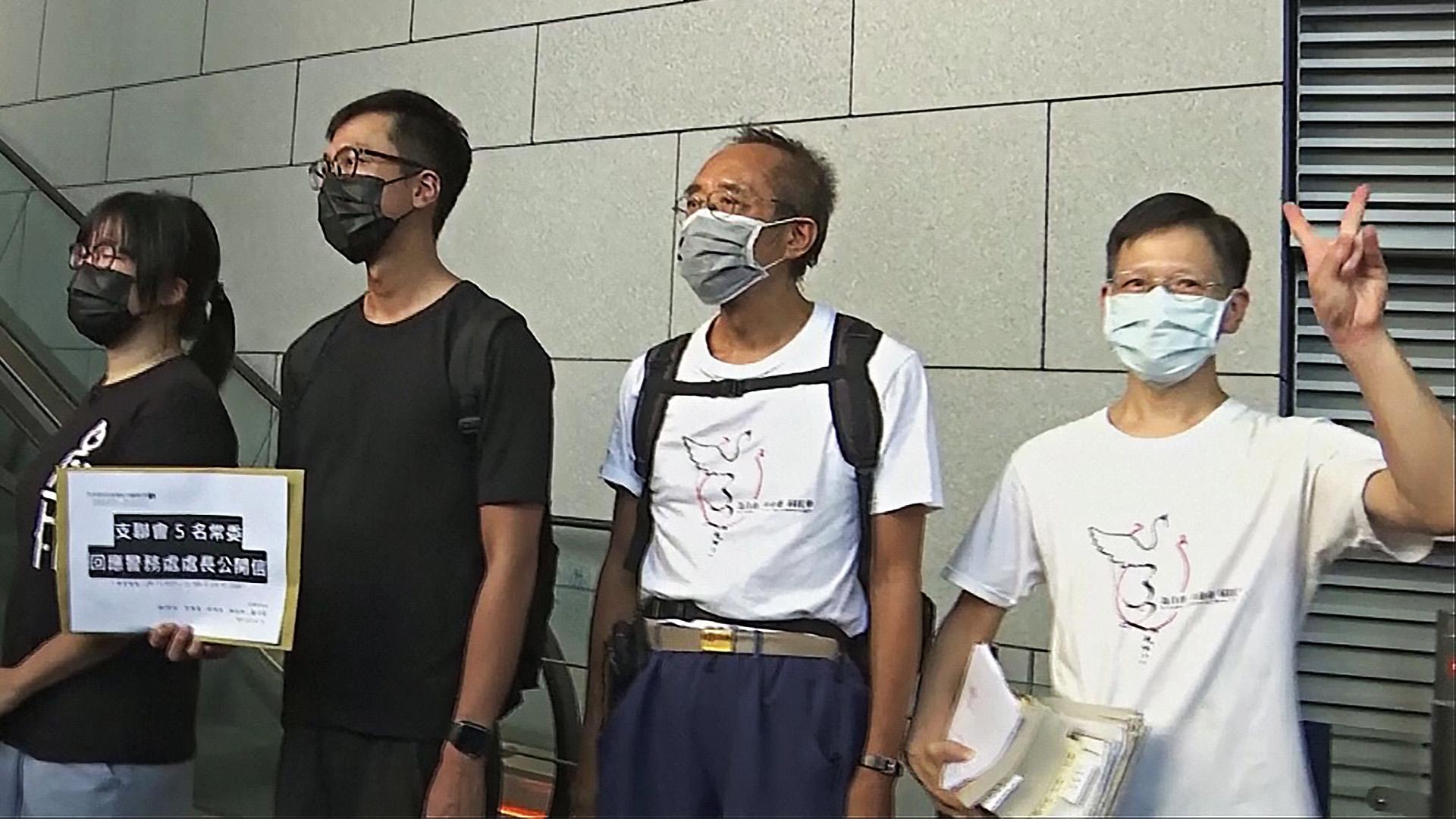 Четырёх демократических активистов арестовали в Гонконге