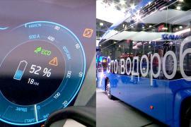 Первый в России водоробус представил КАМАЗ