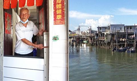 Море наступает на рыбацкую деревню в Гонконге