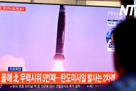 Северная Корея снова испытала ракету