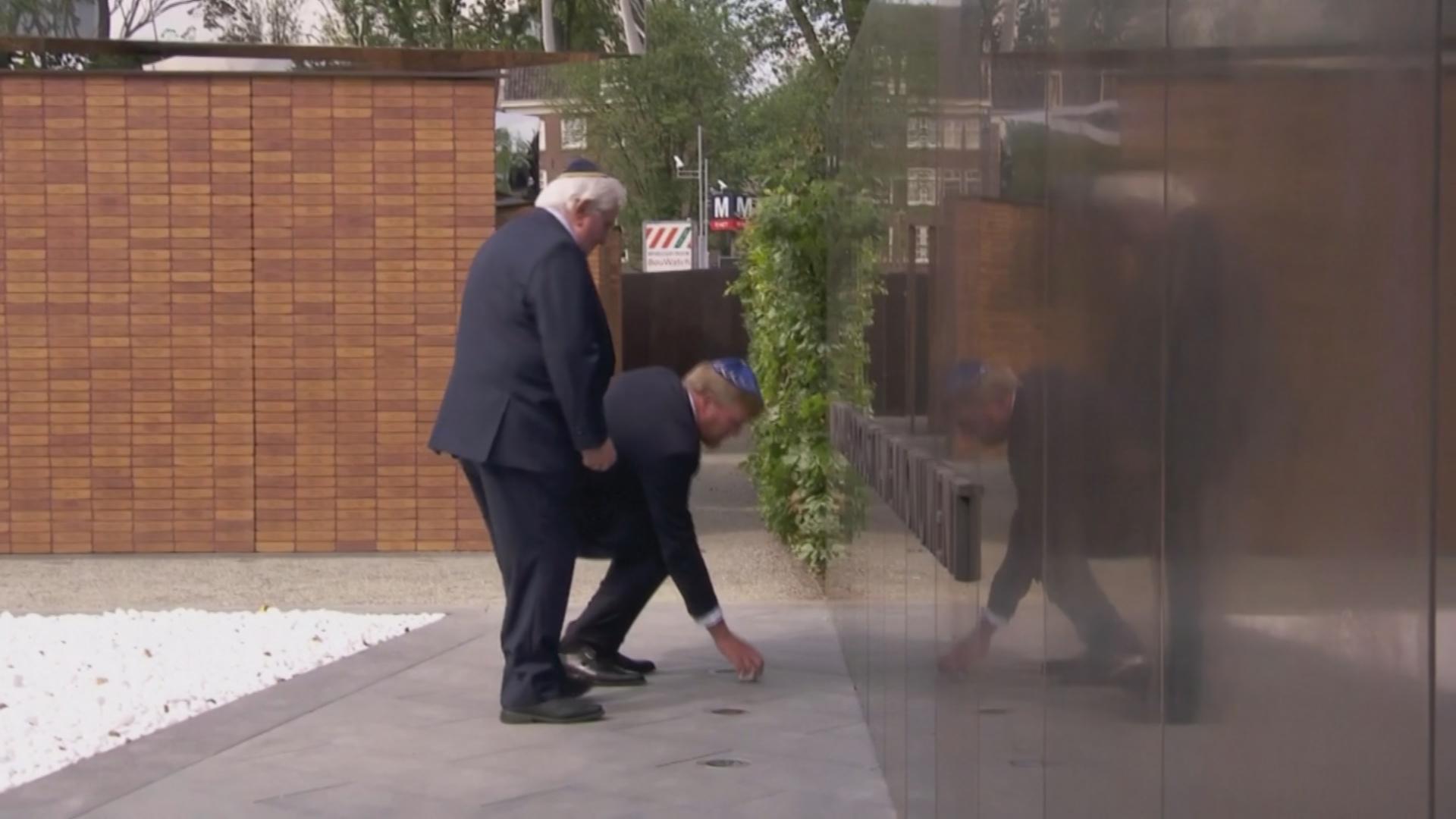 В Нидерландах открыли первый Национальный мемориал памяти жертв Холокоста