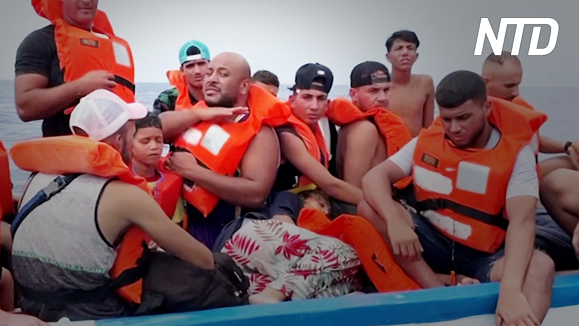 «В Тунисе у меня нет будущего»: мигрантов на перегруженной лодке спасли близ Лампедузы