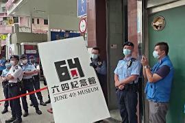 Ещё одна оппозиционная организация Гонконга закрылась под давлением