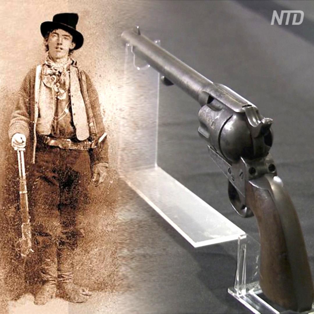 Из этого револьвера убили бандита Малыша Билли