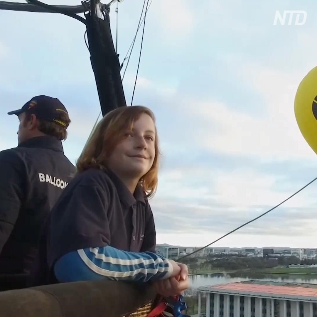 В 11 лет – 120 полётов на воздушном шаре