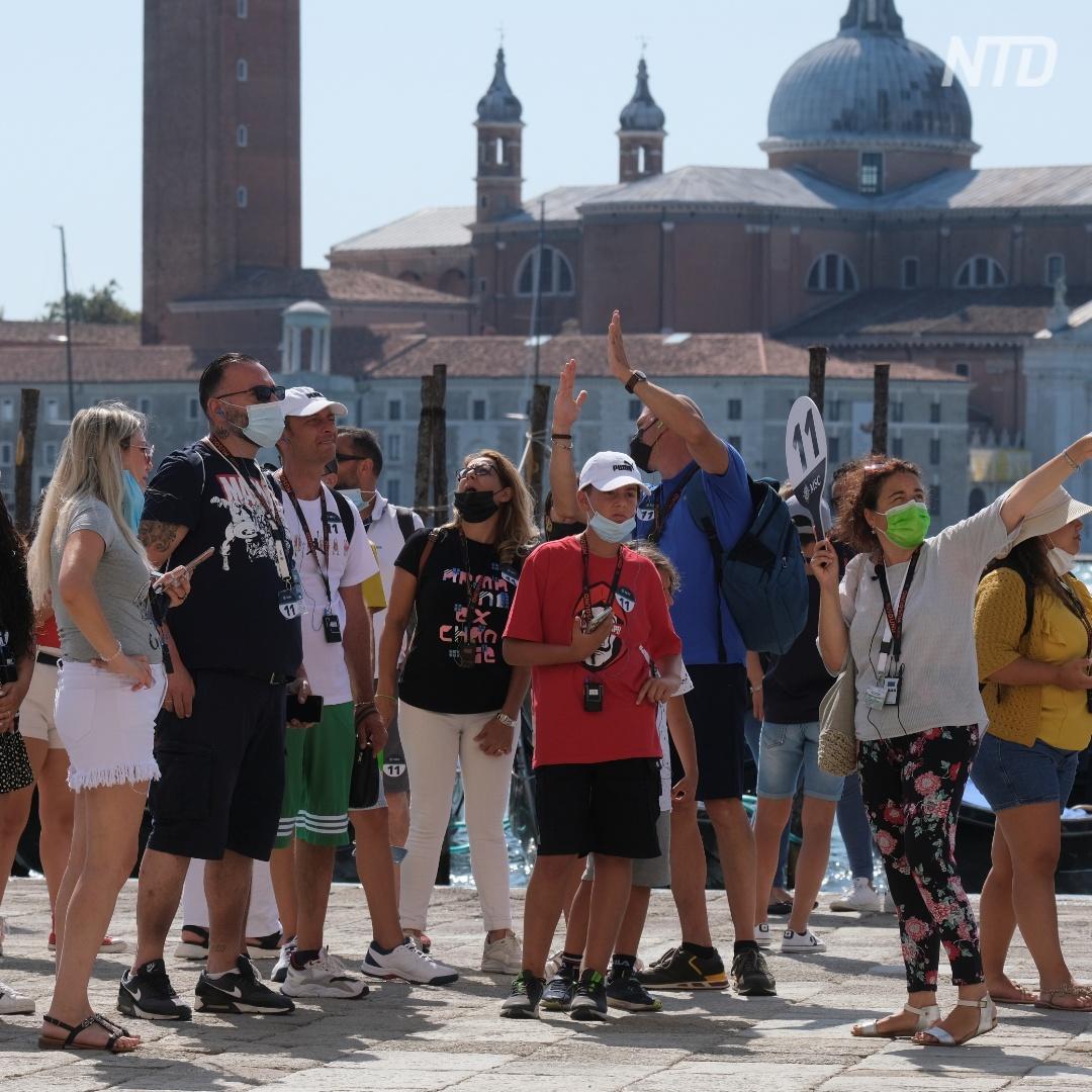 Венеция станет платной для туристов