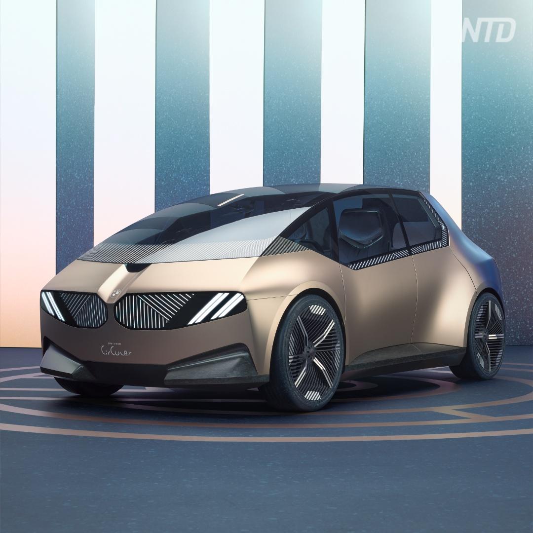 Концепт-кар BMW построили из мусора