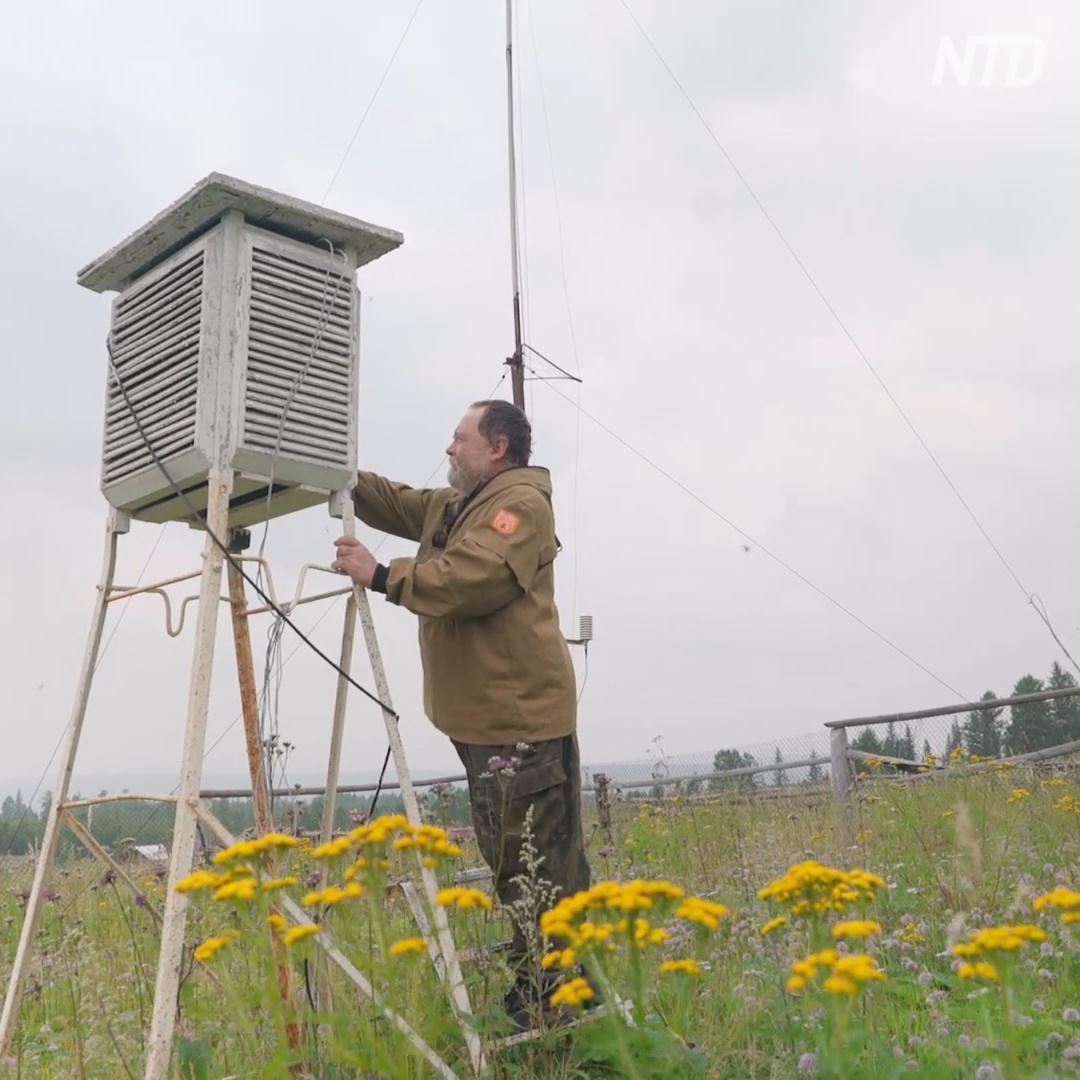 Жизнь метеоролога в глухой деревне Сибири