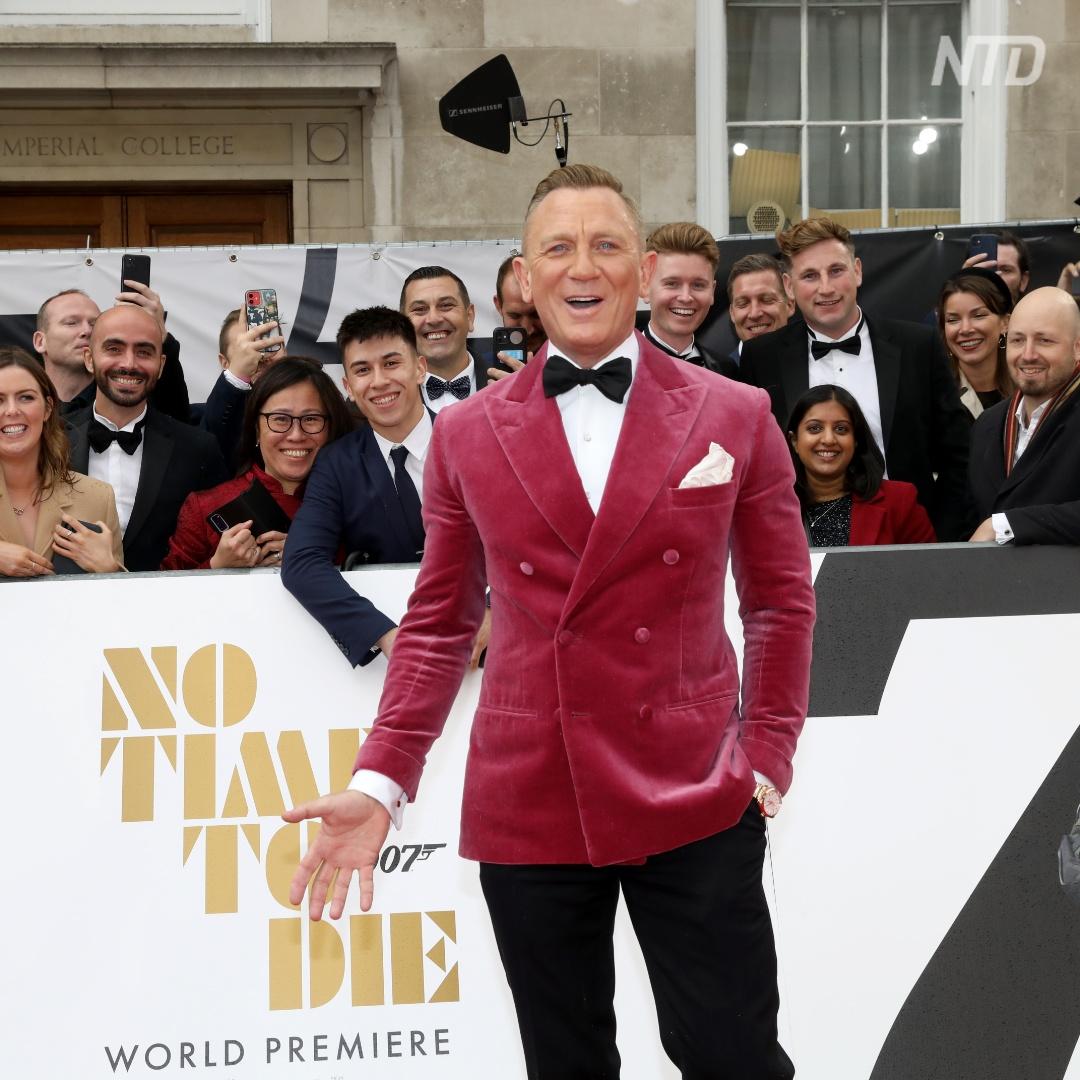 Премьера нового фильма о Джеймсе Бонде прошла в Лондоне