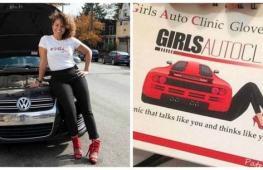 Почему женщина ушла с престижной работы и стала автомехаником