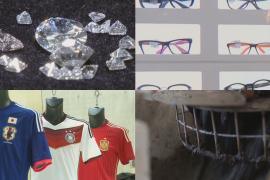 Бриллианты, очки и бетон: что между ними общего?