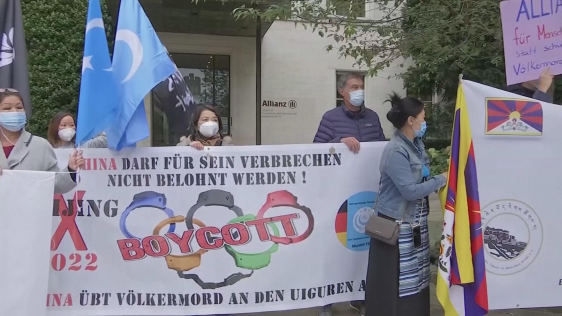 Не спонсировать Олимпиаду-2022 в Пекине призвали уйгуры