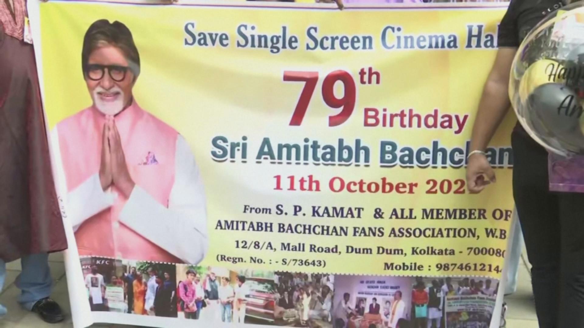 Как поклонники поздравили легендарного Амитабха Баччана с 79-летием