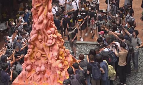 В Гонконге хотят снести монумент в память об убийствах студентов в Пекине в 89 году