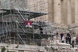 Протест на Акрополе против Олимпиады в Пекине