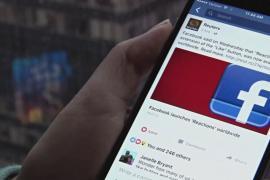 Facebook сменит имя