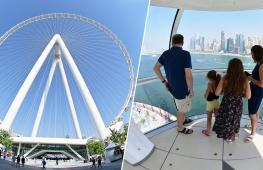 Самое большое колесо обозрения в мире заработало в Дубае