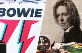 75-летию со дня рождения Дэвида Боуи посвятили выставку в Нью-Йорке
