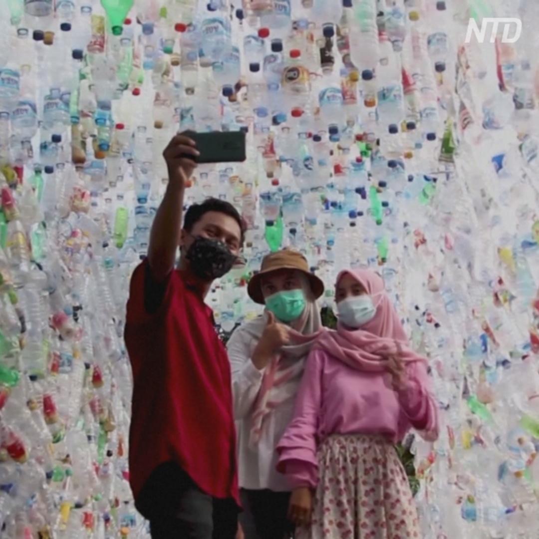 Свалка изнутри: музей пластика открыли в Индонезии